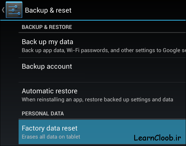 android-factory-data-reset