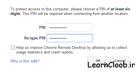 chrome remote 5
