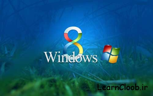 learncloob-Windows-8